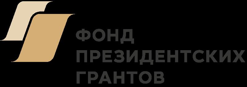 """Мероприятия в центре """"Купель"""" проводятся при поддержке Фонда Президентских грантов"""